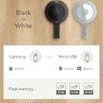 GOkey – Une cles usb, un câble pour charger et localiser son terminal