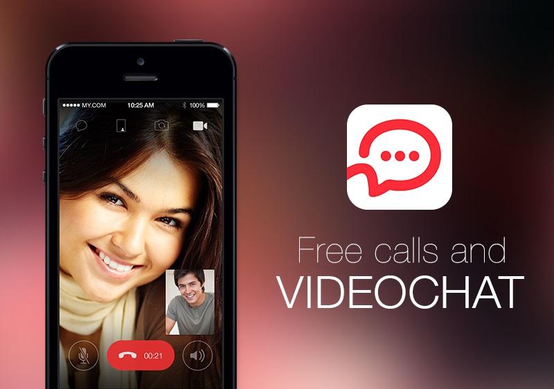 promo_videochat_betacommunity