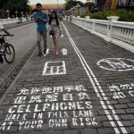 Des voies réservées aux utilisateurs de mobiles en chine