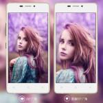 Gionee Elife S5.1 – le smartphone le plus fin du monde décerné par le Guiness des records