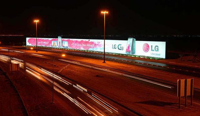 lg-billboard-2