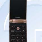 Gionee W900 – Le premier terminal à 2 écrans 1080P