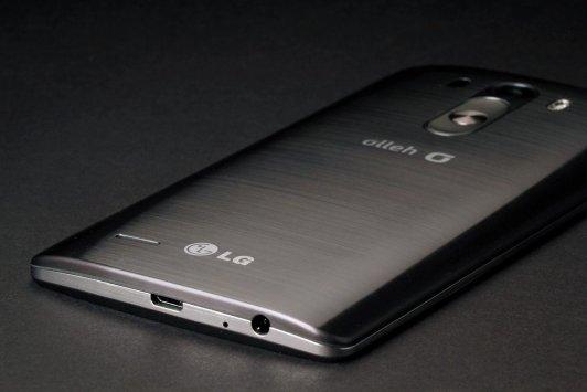 LG-G4-532x355
