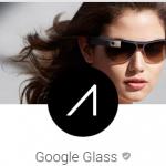 Google Glass Explorer – Fin annoncée pour le 19 janvier