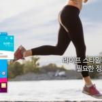 LG dévoile en vidéo les nouveautés de sa prochaine surcouche Logicielle – LG UX 4.0