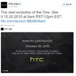 HTC met en ligne un teaser de l'annonce de son prochaine smartphone le A9