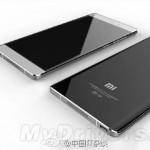 Fuite concernant le Xiaomi Mi 5 avant sa sortie officielle