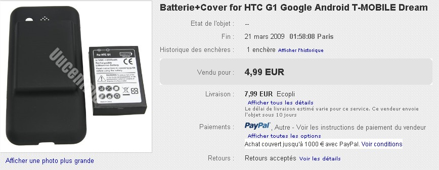 batteriecover-for-htc-g1-google-android-t-mobile-dream