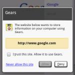 Mise à jour de la version mobile de Gmail et Calendar: plus rapides et plus complets
