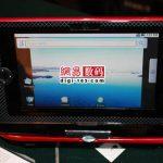 Des photos volées du Skytone Alpha 680 le premier netbook sous Android