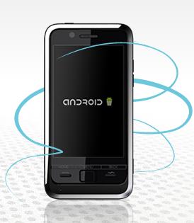 GeeksPhone | The phone revolution begins_1246198949398