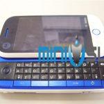 Une photo de qualité du Motorola Morrison sous Android