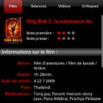 L'application du magazine cinéma PREMIERE pour Android