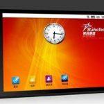Une tablette tactile 7 pouces sous Android chez China Mobile