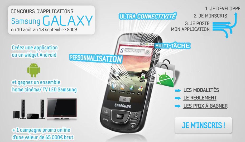 Galaxy_1250865756643