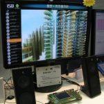 Une Set-top box MIPS sous Android affiche un signal vidéo en 1080P
