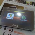 Le MID ACCO P500 en dual book Android Window CE