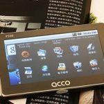 ACCO P500 est le premier GPS sous Android