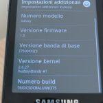 Nouvelle mise à jour i7500XXII5 pour le Samsung Galaxy i7500