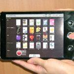NEC sortirait une tablette tactile sous Android pour le Japon