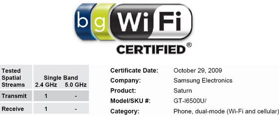 Samsung-Saturn-i6000