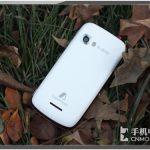 Apanda a60 – nouveau terminal android