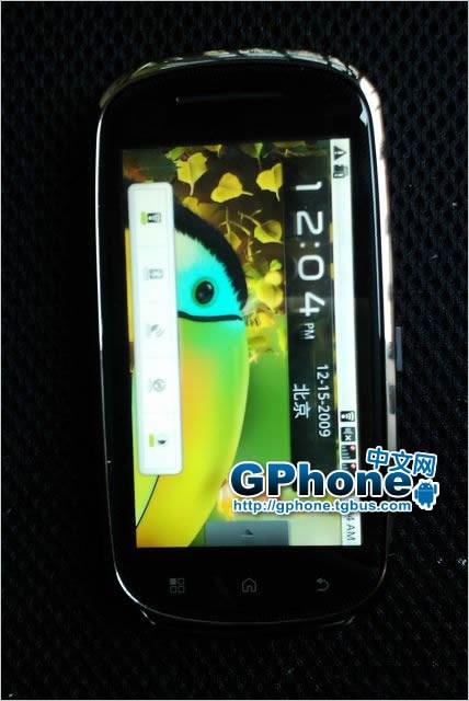 motorola-zeppelin-xt800-android-france-02
