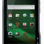 Motorola Motoroi – Une éventuelle sortie aux USA et en Europe