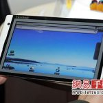 VTablet 101 – Une tablette tactile ViewSonic sous Android