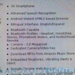 Motorola Devour – Les spécifications