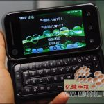 M600 – Le clone du Motorola backflip