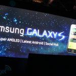Samsung Galaxy S – Prise en main en vidéo
