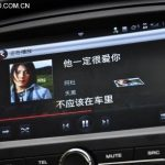 Roewe 350 – Android 2.1 en phase d'industrialisation dans les voitures