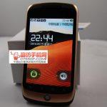 Nexus One – Un clone en Dual-sim sous Android