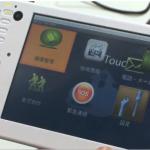 LifeTouch – La future tablette NEC en vidéo