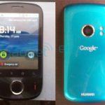 Huawei – Froyo sur de l'entrée de gamme
