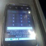 Un Motorola WX445 sous Android aux USA