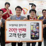 Le Samsung Galaxy S se vend bien en Corée