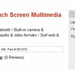 Archos 32 Media Player Android disponible en pre-commande