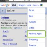 Google ajoute la recherche d'application à sa version mobile