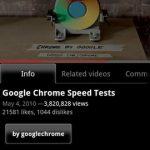 Youtube – La version Android 2.2 portée sous Android 2.1