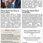 Le Wall Street Journal propose une application Android pour les tablettes