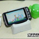 HTC Desire – Un clone dual SIM du best seller