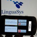 Traduisez du chinois en français avec votre Android Phone grâce a l'application LINGUASYS