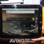 Woori Pad – Nouvelle tablette Android de la société Appeal System