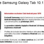 Samsung Galaxy Tab II – Disponible chez SFR au printemps prochain