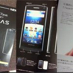 Nec MEDIAS N-04C – 4 pouces et 7.7 mm d'épaisseur pour le Japon
