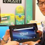 Tabit – Un nom original pour une tablette