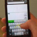 HTC Trace – Un clavier à la Swype dans HTC Sense 3.0