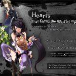 Square Enix – Un nouvel RPG en approche